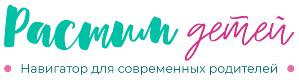 """Федеральный портал """"Растимдетей.рф"""""""